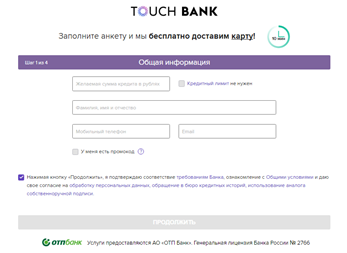 Touch Bank